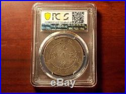 1903 Year 29 CHINA Dragon Dollar silver coin PCGS VF