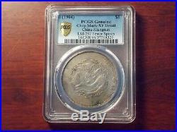 1904 CHINA Dragon Dollar L&M-257 silver coin PCGS XF