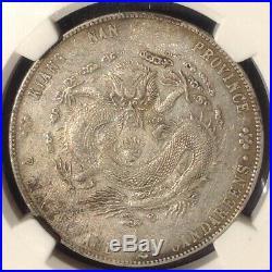 1904 CHINA Kiangnan $1 DOLLAR SILVER DRAGON COIN NGC L&M-258 Y145A. 13 XF 45