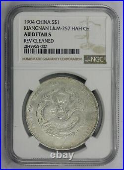 1904 China KIANGNAN Dragon Dollar $1 Coin LM-257 HAH CH NGC AU
