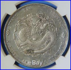1904 China Kiangnan $1 Dragon Dollar Silver Coin L&M-257 HAH CH NGC AU Details