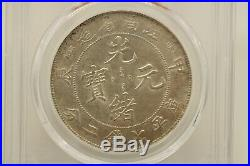 1904 China Kiangnan $1 Dragon Dollar Silver Coin NGC AU 55 L&M-257 Fewer Spines