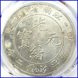 1904 China Kiangnan Dragon Dollar LM-257 $1 Coin Certified PCGS XF Details