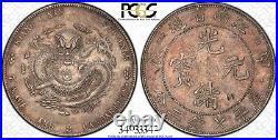 1904 China Kiangnan Dragon Silver Coin $1, PCGS XF Chop Mark LM-258 Dots