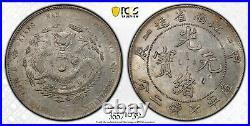 1904 China Kiangnan Dragon Silver Dollar Coin $1, PCGS AU LM-257