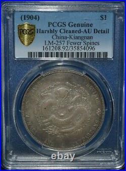 1904 China Kiangnan HAH CH Silver Dollar Dragon Coin L&M 257 PCGS AU Details
