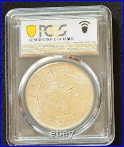 1904 China Kiangnan Silver Dollar Dragon Coin PCGS Y-145A. 16 L&M-256 AU With TH