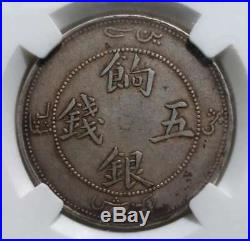 1905 CHINA sinkiang dragon 50 cents/5 miscals silver coin 100 % genuine