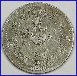 1905 China Empire Kirin 20 Cent Silver Dragon Coin XF L&M-559 Y-181a 1.44 Mace
