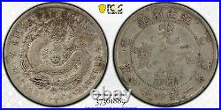 1905 China Kiangnan Silver 20 Cent Dragon Coin PCGS L&M-264 Y-143a. 12 VF35