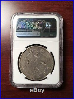 1907 CHINA Dragon Dollar L&M-464 silver coin NGC XF-45