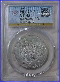 1907 china sinkiang dragon 5 miscal silver coin
