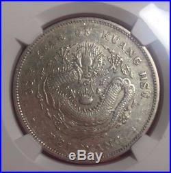 1907 year 33 China Chihli Peiyang Silver Dollar Dragon Coin NGC LM464 AU Details