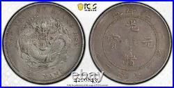 1908 China CHIHLI DRAGON Dollar Silver Coin PCGS XF