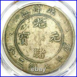 1908 China Chihli Dragon Dollar LM-465 Y-73.2 $1 Coin Certified PCGS XF Detail