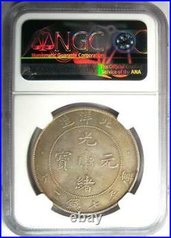 1908 China Chihli Dragon Dollar LM-465 Yr 34 $1 Coin Certified NGC AU Details
