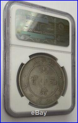 1908 China Chihli Peiyang Silver Dollar Dragon Coin NGC L&M-465 Y-73.2 AU 55