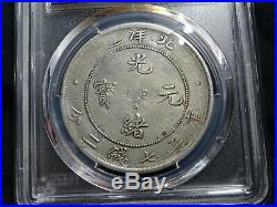 1908 China Chihli Peiyang Silver Dollar Dragon Coin PCGS L&M-465, XF