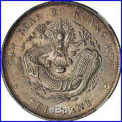 1908 China Chihli Silver Dollar Dragon Coin PCGS L&M-465 MS 62