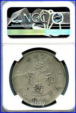1908 China Empire Silver Dollar Dragon Coin L&M-11 Y-14 Graded NGC XF