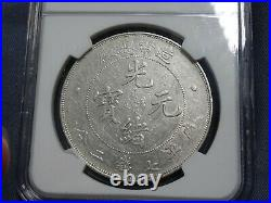 1908 China Empire Silver Dollar Dragon Coin NGC L&M-11 Y-14 XF Details