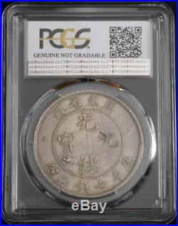 1908, China, Kwangtung Province. Silver Dragon Dollar Coin. LM-133. PCGS AU+