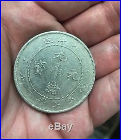 1908 China Silver Dollar Dragon Coin Authentic 26.6 Grams