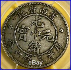 1908 China, Yunnan, 50 Cents /Half Dollar, Chinese Dragon Silver Coin, PCGS VF 35