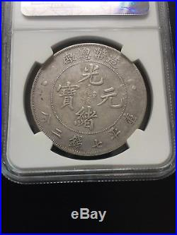 1908 Chinese Empire Silver Dollar Dragon Coin L&M-11 Y-14 NGC VF30 Problem Free