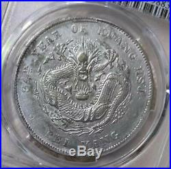 1908 china CHIHLI dragon 1 YUAN Y-73.2 LM-465 CLD. CONN silver coin PCGS AU