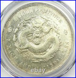 1909-11 China Hupeh Dragon Dollar LM-187 $1 Coin Certified PCGS XF Details