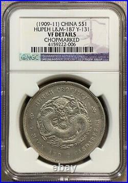 1909-11 China Hupeh Silver Dollar Dragon Coin L&M-187 Y-131 NGC VF Details