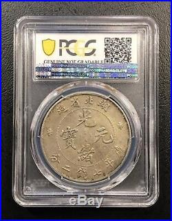 1909-11 China Hupeh Silver Dollar Dragon Coin LM-187 PCGS XF Detail