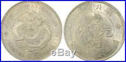 1909-11 china empire HUPEH dragon 1 yuan silver coin. Dot FB-no dot PCGS AU55