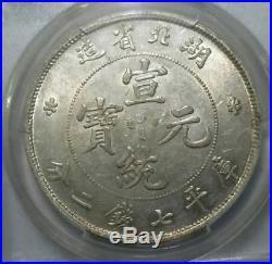 1909-11 china hu-peh dragon 1 dollar silver coin (Dot FB-no Dot) PCGS AU55