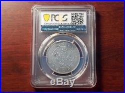 1909-1911 CHINA Dragon Half Dollar 50 cent L&M-426 silver coin PCGS XF