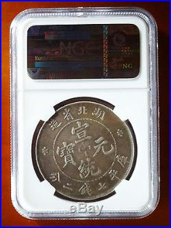 1909-1911 China Hupeh Dragon Dollar $1 NGC VF35 Silver Y-131 LM-187 Chinese Coin