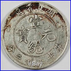 1909 CHINA Hupeh $1 Dollar Silver Dragon Coin HSUAN TUNG VF/XF L&M-187 Y-131