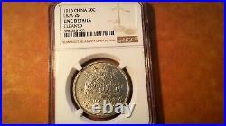 1910 China Empire Silver Half Dollar Dragon Coin Lm-25 Ngc Unc Detail Rare