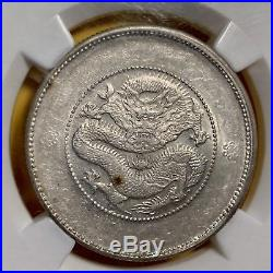 (1911-15) China, Yunnan, 50 Cents/Half Dollar, Silver Dragon Coin, NGC AU58, RARE