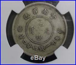 1911-15 china YUNNAN dragon 20 cents silver coin Y-256A NGC VF 25