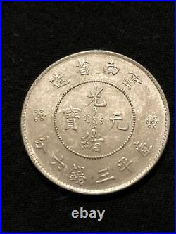 1911-1915 China Yunnan 50 Cents Silver Dragon Chinese Coin