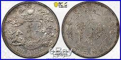 1911 CHINA Dragon Dollar L&M-37 silver coin PCGS XF