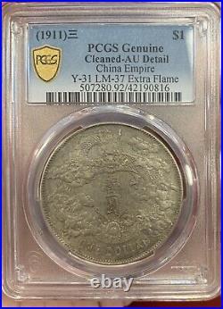1911 China EMPIRE DRAGON Dollar Silver Coin PCGS AU