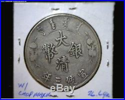 1911 China Empire $1 Dollar Silver Dragon Coin withChop Marks Y#31 90% Silver