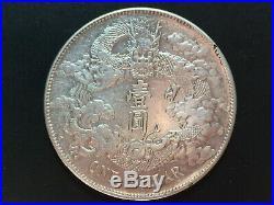 1911 China Empire 1 dollar Dragon Silver Coin