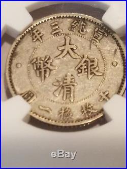1911 China Empire 10c Dragon Ball Coin SCARCE NGC XF details