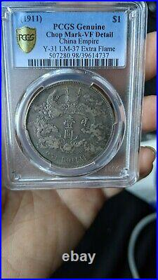 1911 China Empire Dragon Dollar LM-37 Y-31 $1 Coin Extra Flame PCGS VF Details