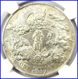 1911 China Empire Dragon Dollar LM-37 Yr-3 $1 Coin Certified NGC AU Details