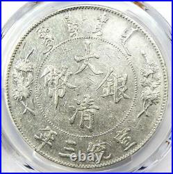 1911 China Empire Dragon Dollar LM-37 Yr-3 $1 Coin Certified PCGS XF Details